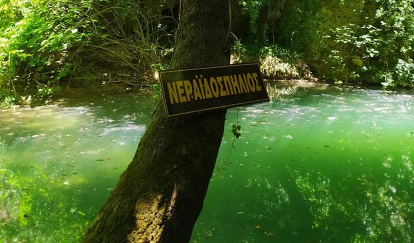 Neraidospilios gorge