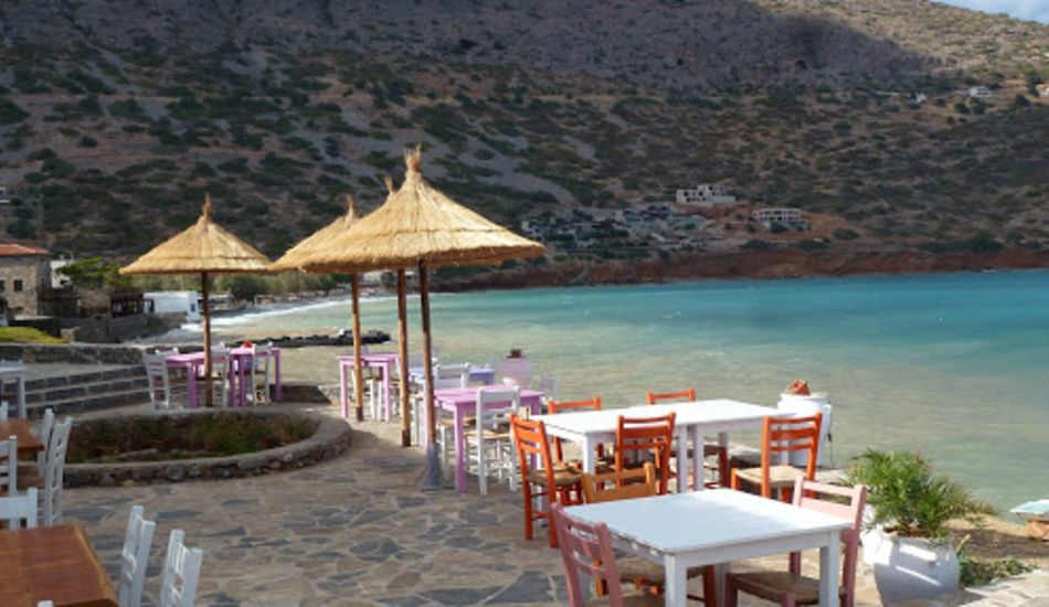 elounda beach thumb