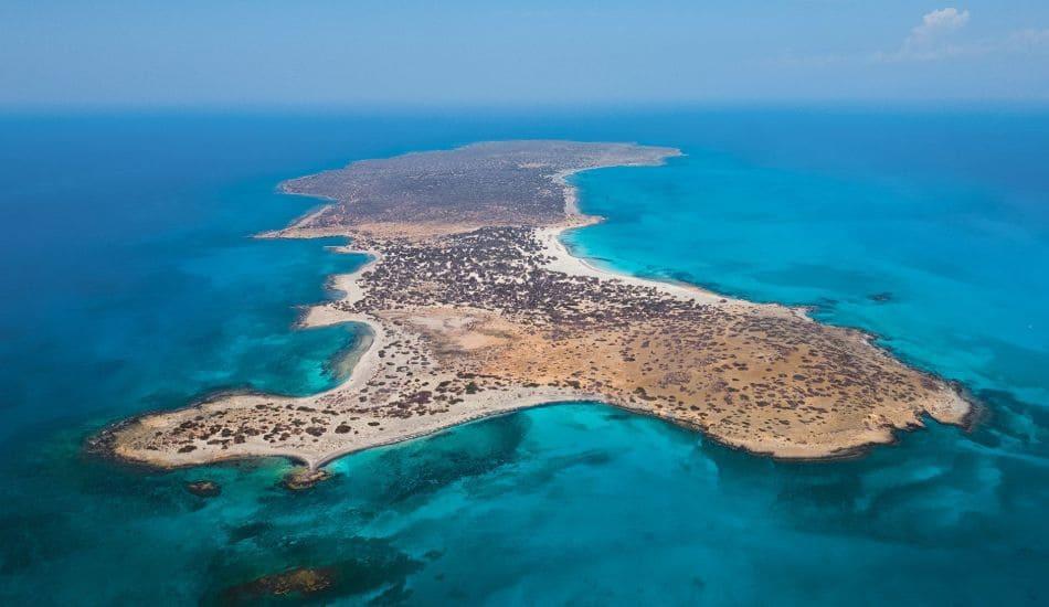 chrissi-isola