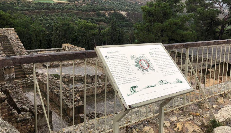 Labyrinth-Crete